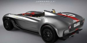 Jannarelly-Drive-1-silver-img4